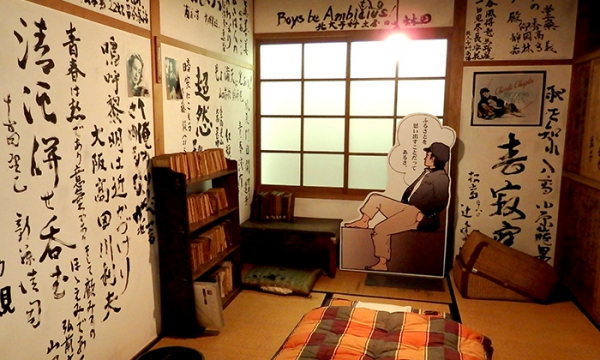 旧制高等学校記念館|長野県博物...